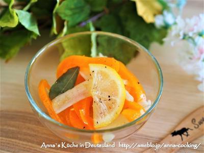 【副菜】ビタミンカラー常備菜☆パプリカと大根のレモン風味オイル漬け と日本のお土産