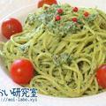 料理日記 189 / 大葉のジェノベーゼ風パスタ (粉チーズ不使用)