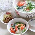 【動画あり】ワンボウル電子レンジクッキング「エビと青梗菜の中華風おかゆ」
