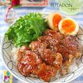 父の日や休日におすすめスタミナ肉料理10品!
