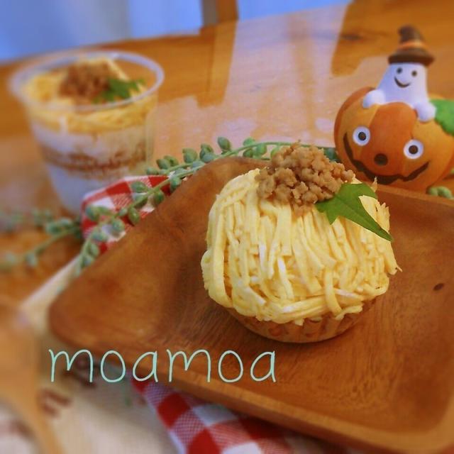 ミツカンの寿司酢でモンブランみたいなそぼろ寿司♪