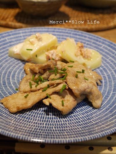 豚の醤油麹生姜焼き♪