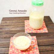 免疫力アップと腸内環境改善♪米麹で作る玄米甘酒&甘酒入り人参ジュース