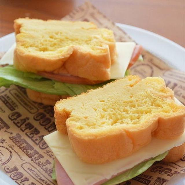 ふわっサクッ♪卵ケーキで ハムチーズ サンド ☆