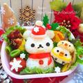 雪だるまコリラックマちゃんとトナカイ帽子のキトリさん【キャラ弁】 by Naocoさん
