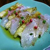 鯛と秋ナスのカルパッチョ コリアンダー風味