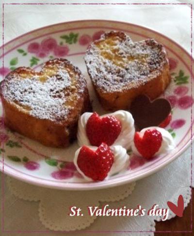 バレンタインに・・熱々ハートのフレンチトースト☆