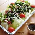 【便秘解消!!】海藻サラダ