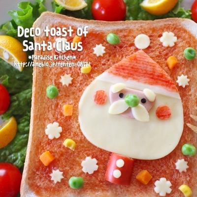 レシピ有☆簡単♪クリスマスにサンタさんデコトースト