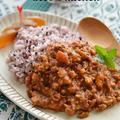 治道トマトと柿ジャムの黒米キーマカレー ~奈良食材でマニアックカレー(笑) +つくれぽ100人!