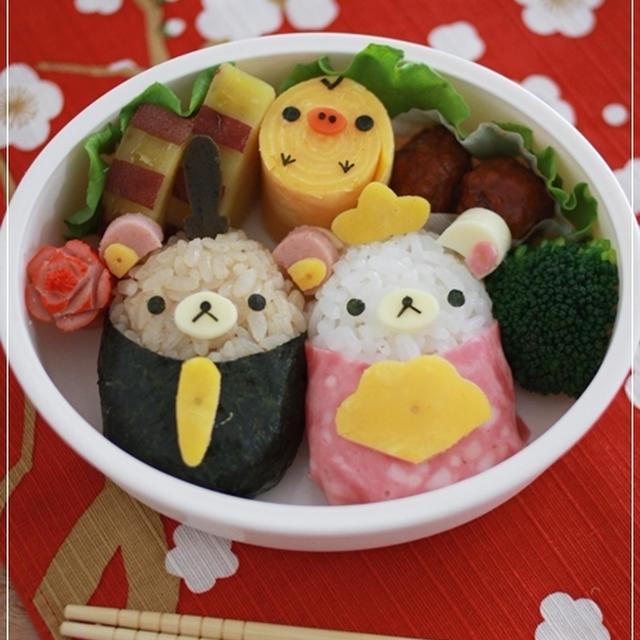 リラックマ&ミキミニのお雛様のお弁当*ひな祭りキャラ弁