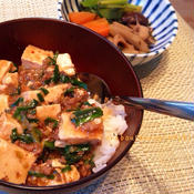 暑い日にどんとこい麻婆豆腐丼