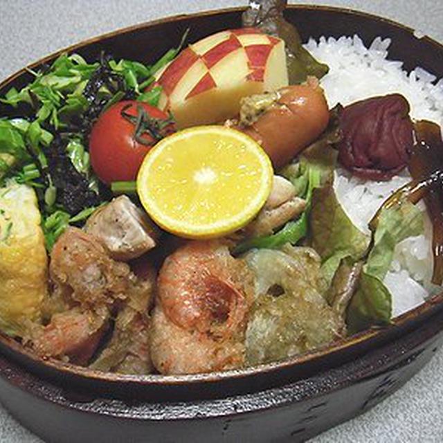 天ぷら弁当と頑張ったこと