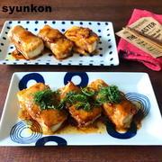 おススメです【思い出の味・豆腐レシピ】照り照り!肉巻き豆腐(水切り不要)