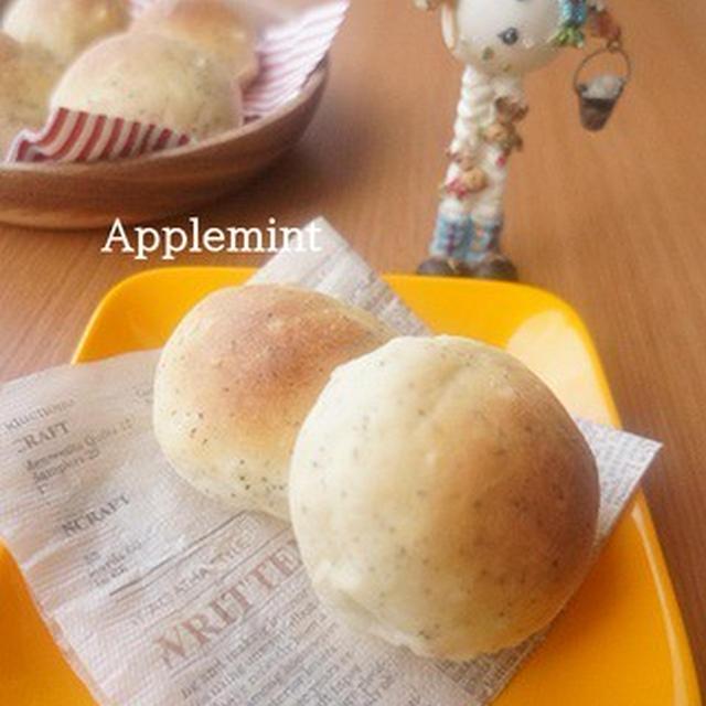 紅茶風味のクリームチーズパン