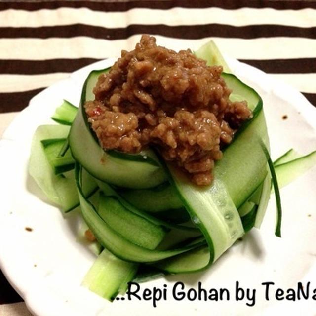 レンジで簡単!ジャージャーきゅうり & ジャージャー麺