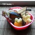 ぶりのソテー(ハーブソルト)~いちばんのお弁当~