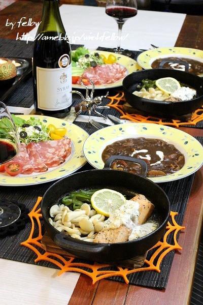 ◆秋鮭のタルタルにハロウイーンなおうちごはん♪~ゆるやか糖質制限中♪