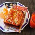 ブーイングがなかったよ☆ベーコンとズッキーニのピザトースト♪☆♪☆♪ by みなづきさん