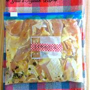 便利な下味冷凍♡一歩手前作り置きが便利です!!『鶏もも肉のバジル漬け』《簡単*節約*作り置き》