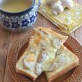 【冷凍作りおきトースト】マッシュルームのガーリックバタートースト