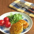 ごはんがすすむ◎カレー風味の豆腐ハンバーグ☆お弁当にも♪