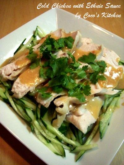 レシピ画像TV放映のご報告&蒸し鶏のエスニック風