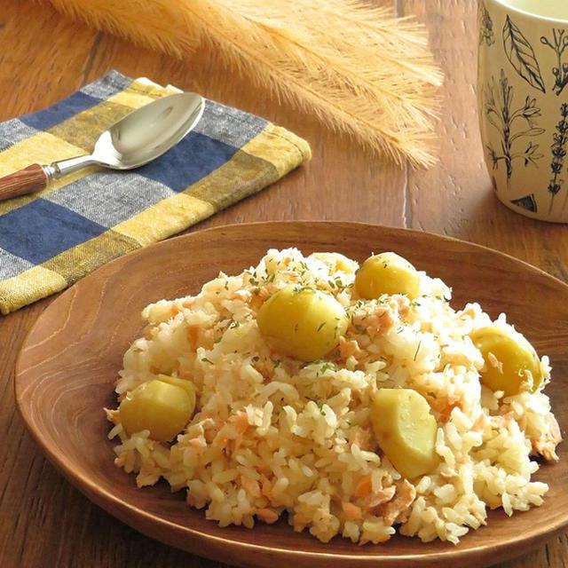 炊くまで5分☆秋鮭と栗の炊き込みバターライス