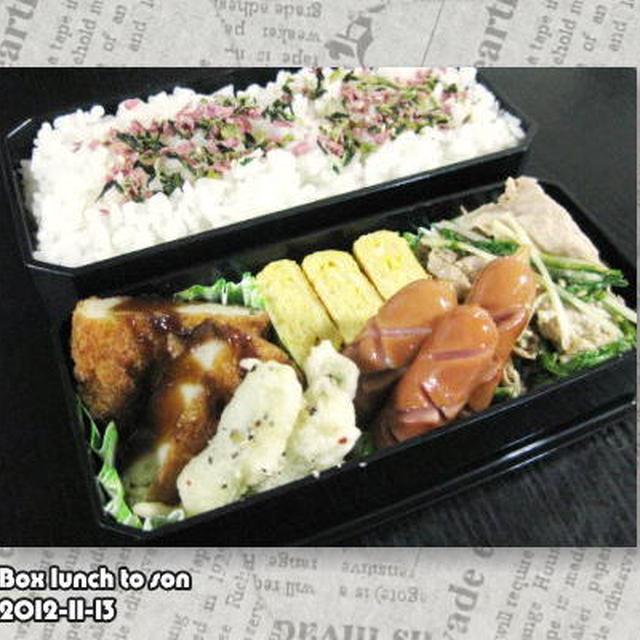 ★11月13日のお弁当~水菜と豚肉の胡麻しゃぶ~