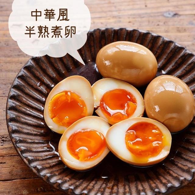 ♡中華風半熟煮卵(味玉)♡【#簡単レシピ #お弁当 #卵】