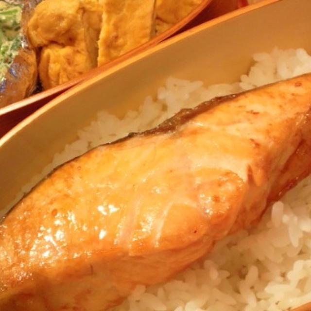 野郎飯流・正しい鮭弁