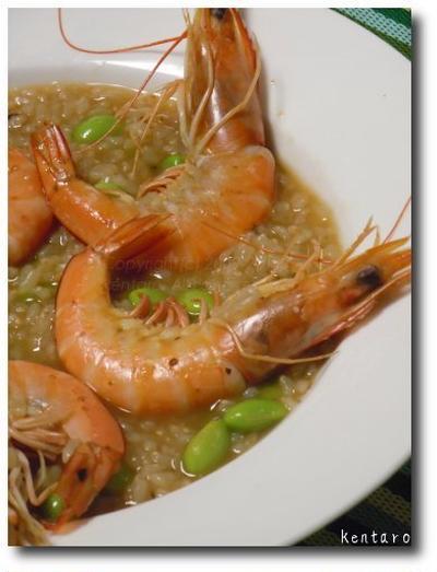海老と枝豆の玄米リゾット