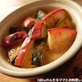 かぼちゃとりんごのメープルココットカマン by わんたるさん