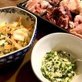 焼き肉や焼き鳥に。自家製ネギ塩だれと白菜のレモンサラダ