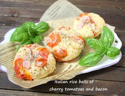 プチトマトとベーコンのイタリアンおにぎり