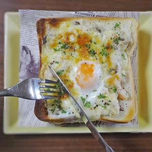 卵がとろ~り!幸せ朝食「クロックマダム」を作ってみよう♪
