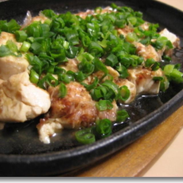 豆腐ステーキ レシピ