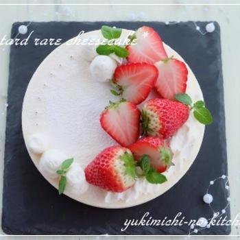 ☆カスタードレアチーズケーキ☆