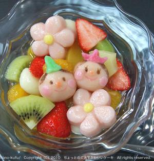 ひな祭りのフルーツ白玉