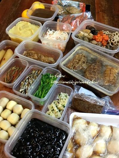 ◆キッチンでお節作りの一日♪~ゆるやか糖質制限中♪