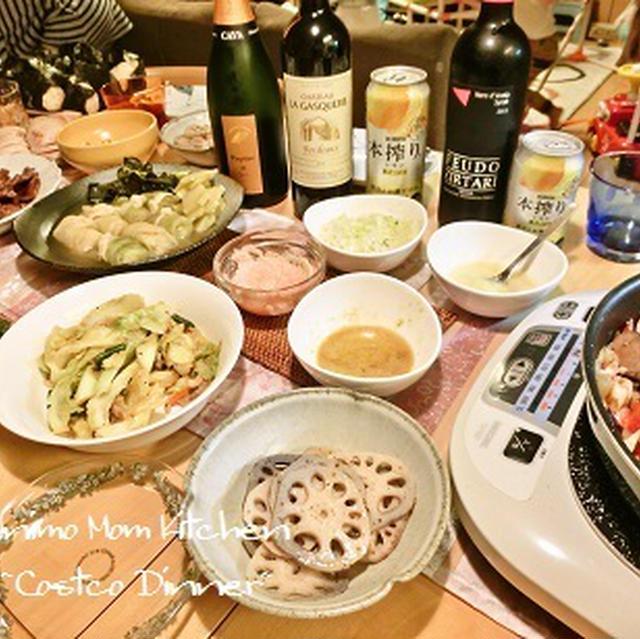 コストコへ行った日の晩ごはんは、やっぱりコストコ飯!!??~パートⅡ~