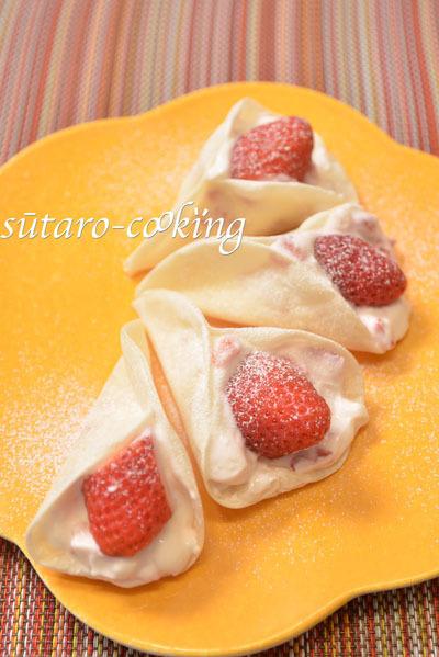 超〜〜簡単♪餃子の皮でパリパリ苺のクレープ風。『ヨーグルトクリームだからヘルシー♪』