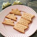鯉のぼりクッキー&兜クッキー!型なし簡単♪こどもの日スイーツレシピ