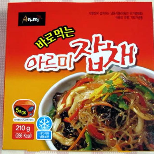 冷凍チャプチェって美味しい!サオンウォンのアルミチャプチェ