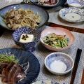 ◆鰹の刺身でおうちごはん♪