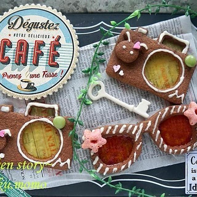セリア100均のキラキラガラスクッキー型が可愛い❤カメラ&メガネ(ザクザク食感のココアクッキー)