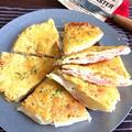 【簡単!!】とろーり&カリカリチーズのベーコンポテトサンド*餃子の皮レシピ