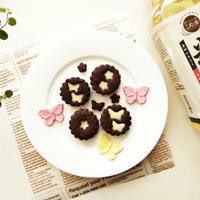 ホワイトガナッシュサンドのココアクッキー〔ボーソー米油レシピ24〕