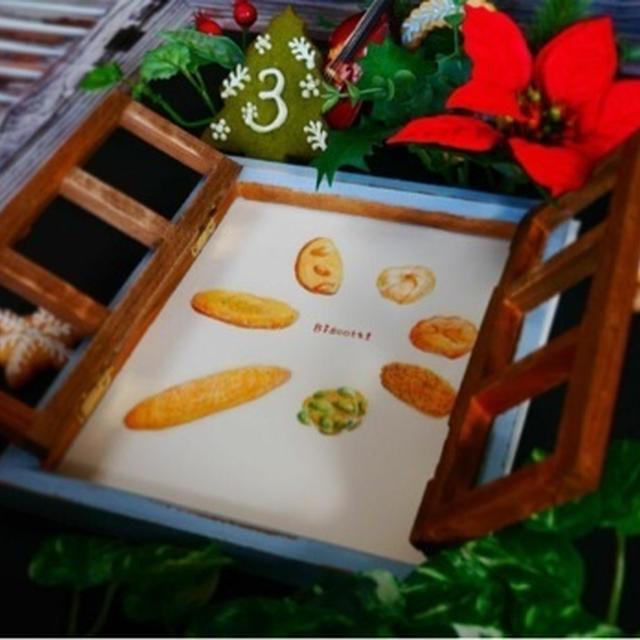 2014*Xmas Advent calendar*Dec.3*Biscotti(ビスコッティ)