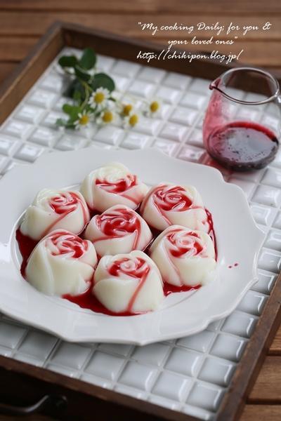 【レシピ:ハーブティーで赤いシロップ&紙パックスイーツをおしゃれに】